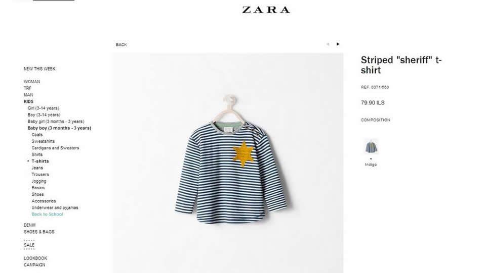 Polémica Por Una Camiseta De Zara Con Una Estrella De Seis Puntas