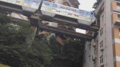 ¿Puede un tren atravesar un edificio? En China, sí