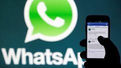 Whatsapp ya permite resaltar tres conversaciones