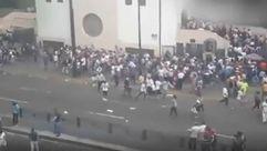 Al menos un muerto y tres heridos en un tiroteo en Caracas durante la consulta opositora