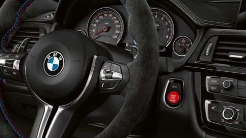 Nuevo BMW CS3