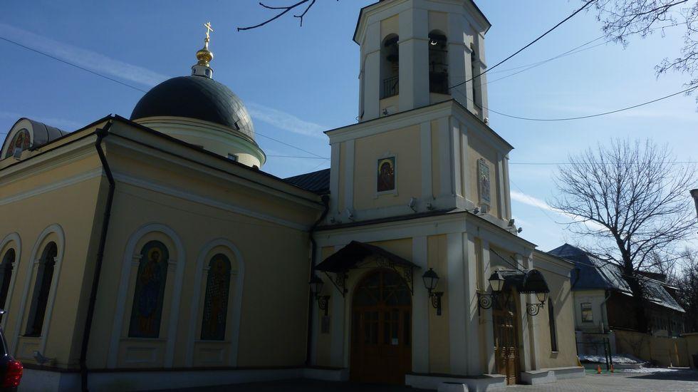 Iglesia de Santa Eulalia de la Doriga