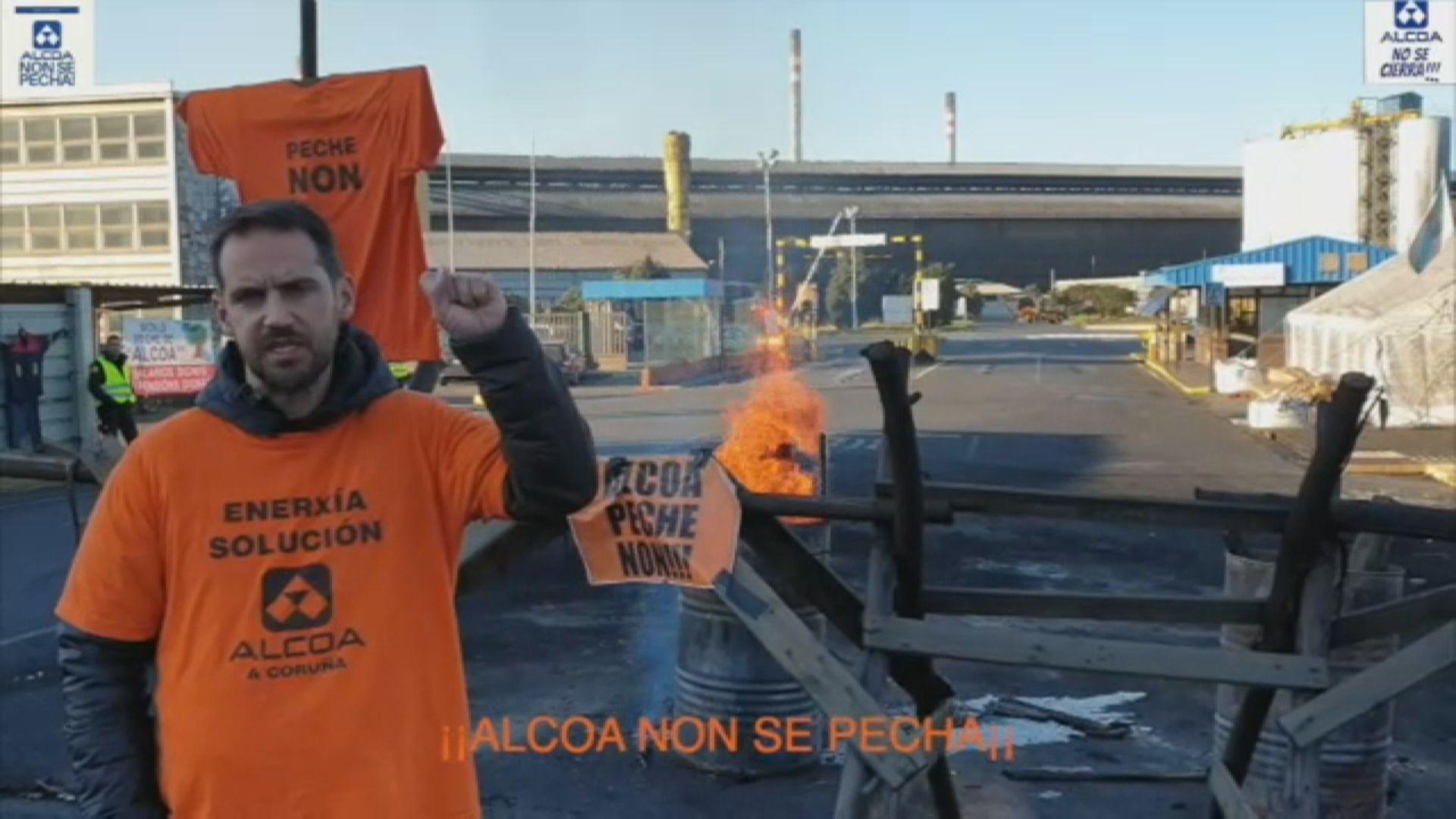 Empleados de Alcoa llaman a los trabajadores españoles a apoyar sus reivindicaciones ante Industria.Manifestación TUA en Oviedo