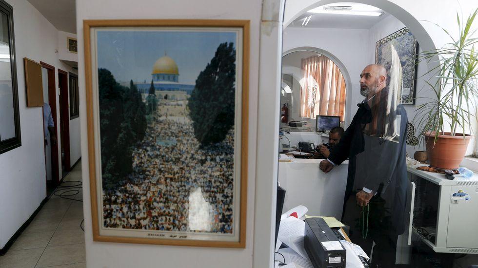 .Oficinas de la rama norte del Movimiento Islámico