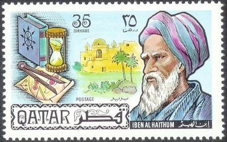 Un selo de Catar coa efixie de Alhacén