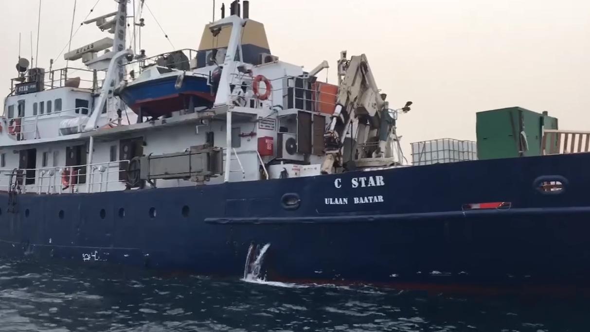 Los venezolanos son ya el colectivo de inmigrantes más frágiles de la ciudad de Ferrol.El barco «C-Star» del grupo de ultraderecha Generación Identitaria