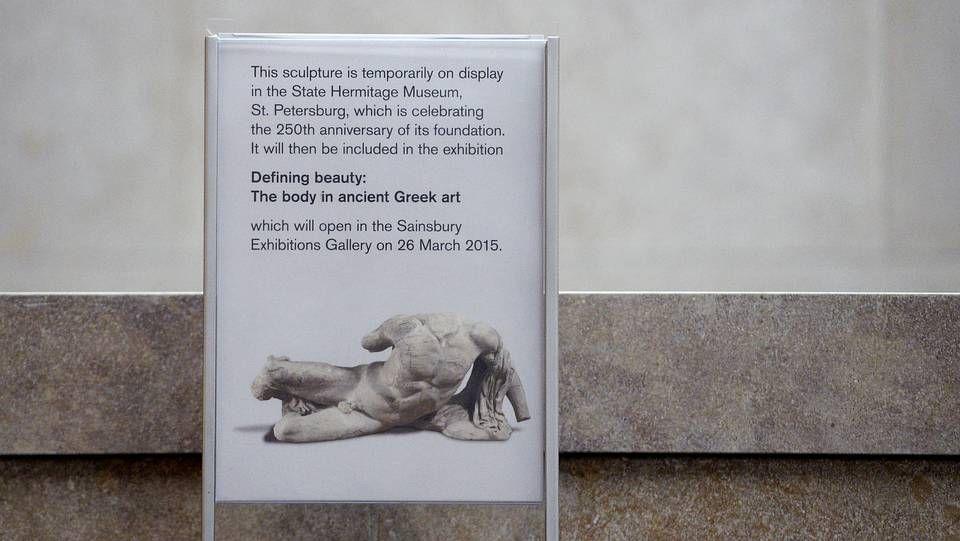 El pedestal vacío en el Museo Británico de la obra prestada a Rusia.