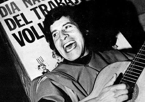 Trailer «No».La muerte de Jara fue un símbolo de la brutalidad de Pinochet