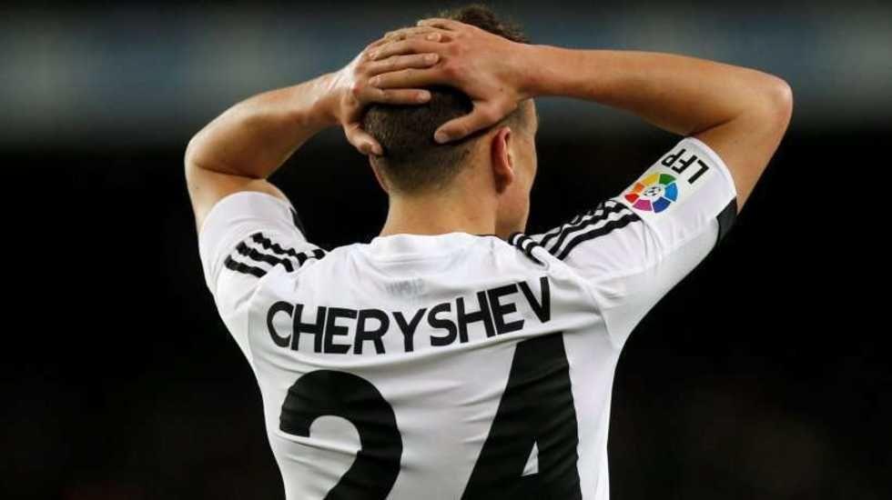 .Cheryshev