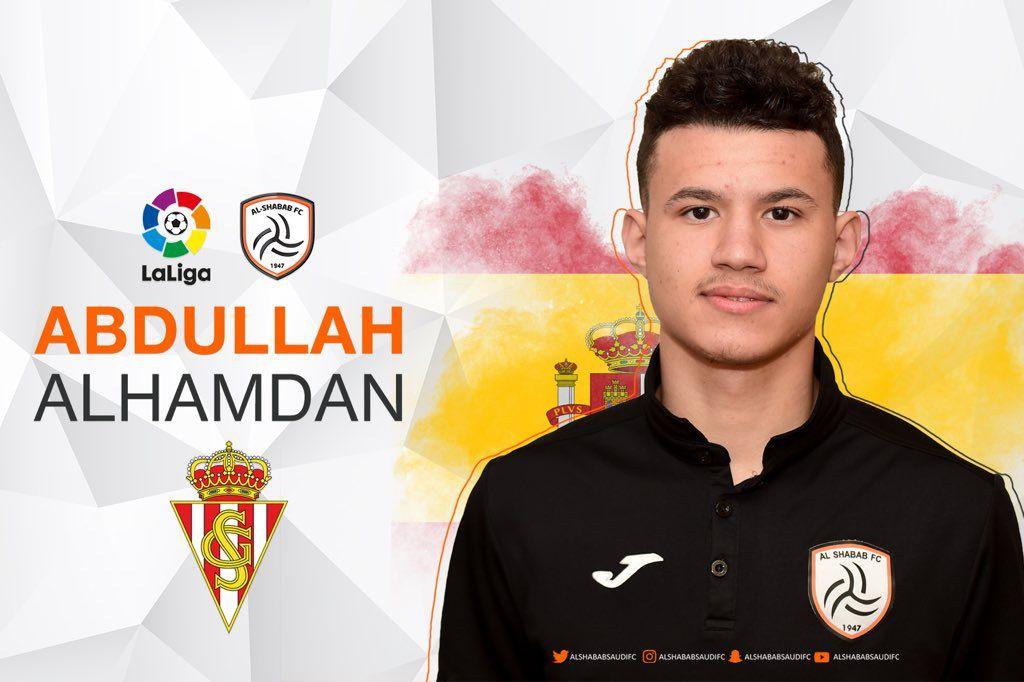 Abdullah Alhamdan