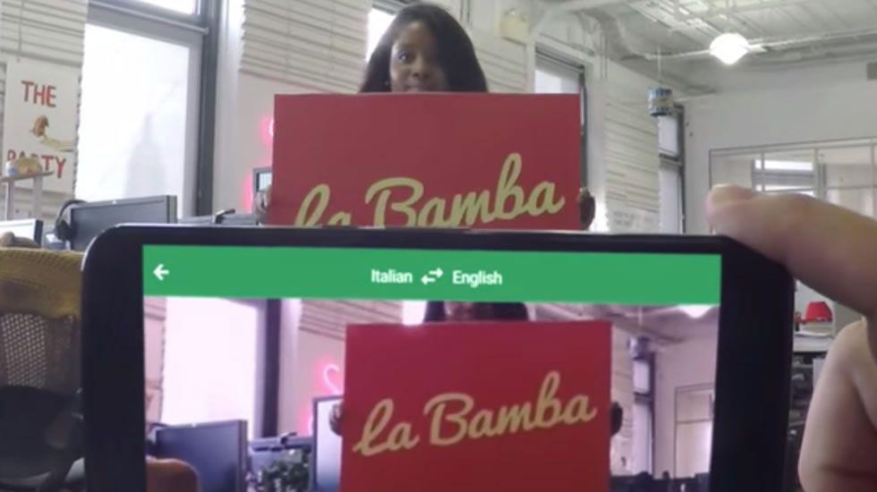 Google Translate vs«La Bamba».El buscador repliega la ventana de búsqueda y lanza el mensaje: «Hablas en nuestro lenguaje. ¿Te hace un reto?»