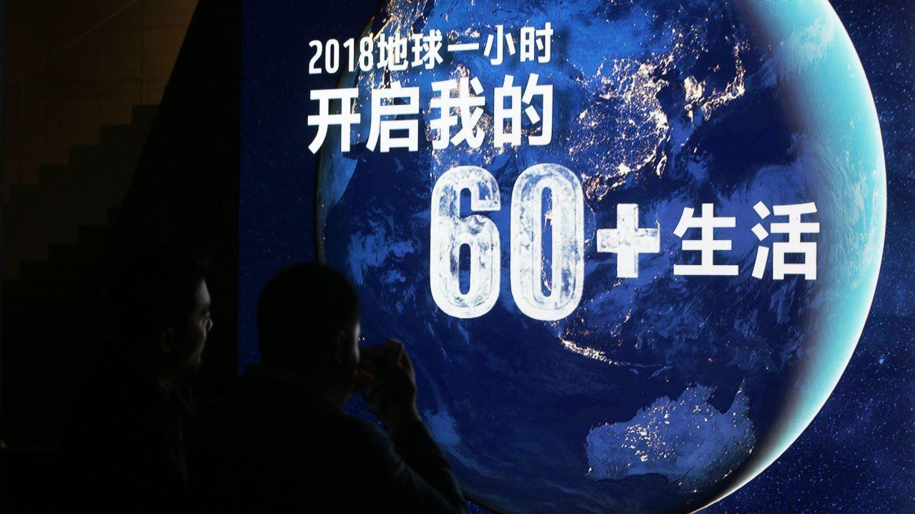 Convocatoria de la Hora del Planeta en Pekín