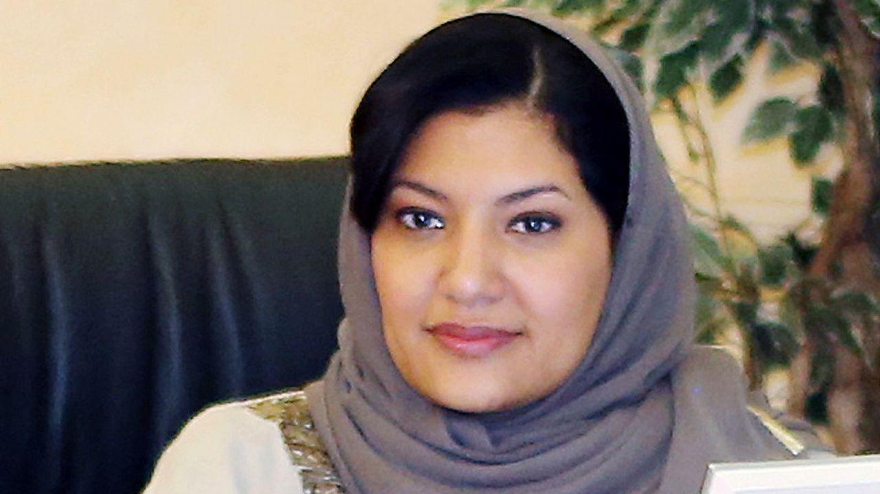 | efe.La princiesa Reema bint Bandar al-Saud
