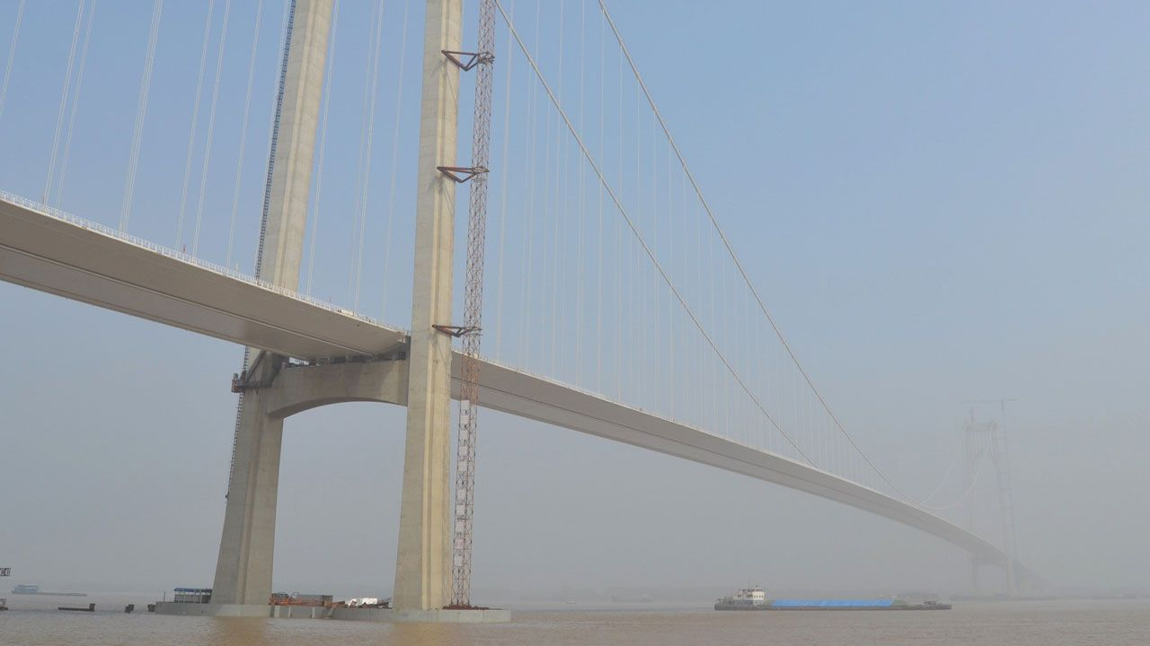Fourth Nanjing Yangtze Bridge