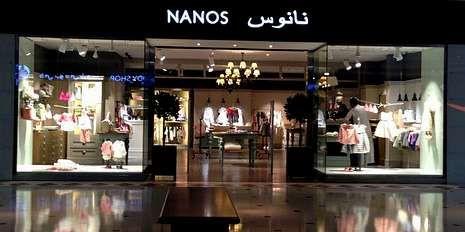 .Imagen de la tienda abierta en Riad por la empresa gallega
