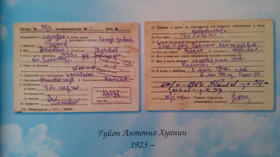Ficha del miembro de la División Azul Antonio Gullón, que estuvo recluido en el campo de trabajo de Spassk. Facilitada por Marat Absemetov, director de los Archivos Nacionales de la República de Kazajstán.